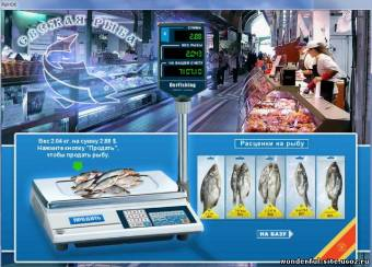 Скачать игру наша рыбалка 2015